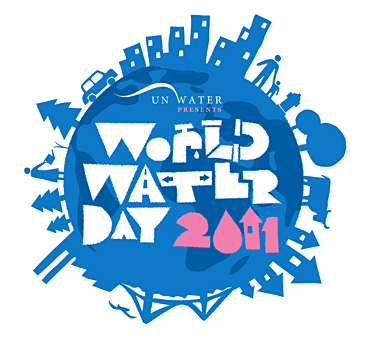 2011-United-Nations-World-Water-Day-logo-SGB-em
